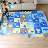 儿童爬行垫字母地板垫宝宝益智拼图拼接泡沫地垫游戏毯垫
