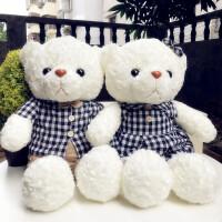 20180702073046910情侣泰迪熊毛绒玩具抱抱熊大号结婚压床娃娃生日结婚礼物送女朋友 60厘米