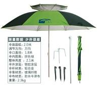 钓鱼伞太阳伞2.4米万向防雨伞垂钓遮阳伞渔具钓伞钓鱼雨伞