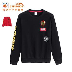 CAMKIDS男童卫衣2017秋冬装新款圆领加套头上衣儿童时尚卫衣