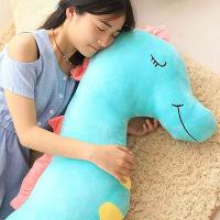 陪睡海马抱枕宝宝毛绒玩具小礼品床上娃娃抱枕公仔