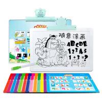 幼儿早教点读机充电版挂图玩具音乐小孩启蒙点读书0-3-6岁有声书