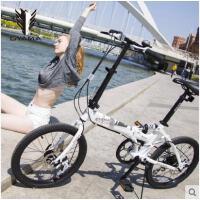 小巧美观收纳自行单车男女式酷炫12速铝合金20寸碟刹变速折叠