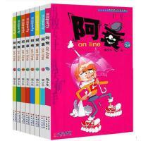 正版 阿衰漫画书全集47-48-49-50-51-52-53-54 全8册 漫画阿衰 on line 31爆笑校园儿童