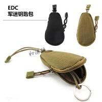 户外军迷钥匙包户外EDC工具通勤装备包迷彩战术附件包零钱包