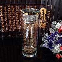 大悲咒心经文双层水晶玻璃水杯六字大明咒金字带盖户外旅行茶水杯佛教用品 均码