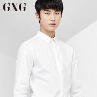 【GXG过年不打烊】GXG男装 秋季男士修身白色衣服衬衣潮长袖衬衫男#63103055