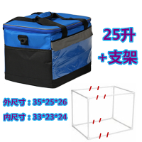 加厚防水53升送外卖保温箱快餐箱车载外送箱外卖箱子送餐箱包 25升小号蓝色有肩带+支架 尺寸:36*25*26