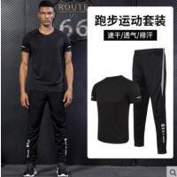 运动套装男士户外新品短袖速干衣休闲宽松长裤健身跑步篮球训练服装备