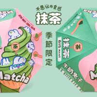 抹茶冰淇淋太阳伞折叠可爱哆嗦兔创意防晒晴雨两用伞女日系少女心