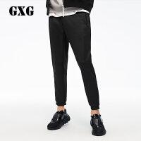 GXG&yatlas联名款 2017冬装 男士黑色休闲束脚裤174802901