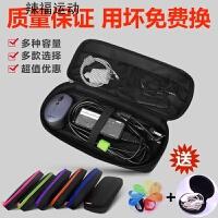 笔记本电脑电源鼠标线收纳包袋 配件多功能便携充电器包