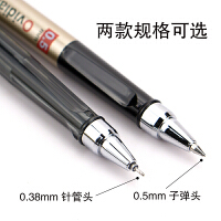 晨光黑色中性笔0.38mm学生用水笔芯签字笔特细财务笔 0.5mm