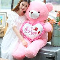 熊�公仔抱抱熊熊娃娃1.6米熊毛�q玩具送女友生日�Y物大熊女孩玩偶娃娃熊�泰迪熊公仔