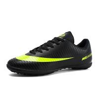 春季运动鞋儿童足球鞋小学生青少年男童女童碎钉草地训练鞋