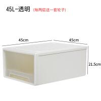 20190827000648142衣物收纳箱 抽屉式衣柜整理大号家用置物盒塑料储物收纳柜子 4 1个