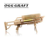 OGG CRAFT 益智玩具枪 木制 可发射软弹类 六百连发皮筋枪 套餐一
