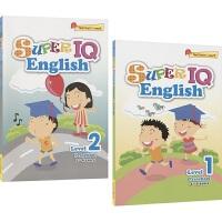 【首页抢券300-100】Super IQ English L1-L2 新加坡IQ训练 2册套装 SAP 英语综合练习