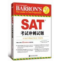 新东方 SAT考试冲刺试题