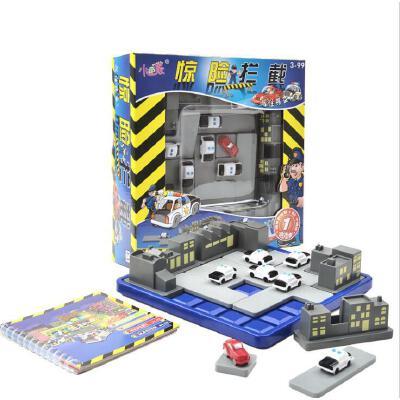 小乖蛋正品 惊险拦截警察抓小偷益智推理玩具60关中英文版本 0.5