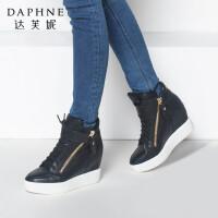 【品牌清仓 仅此一天】达芙妮新款冬季内增高女靴子高帮靴休闲坡跟短靴
