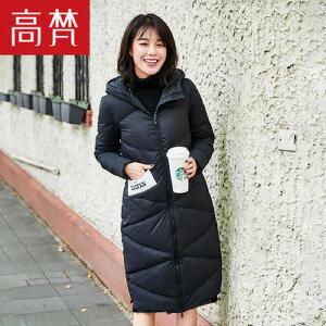 高梵2017秋冬新款女装时尚连帽印花长款羽绒服女中长款修身韩国