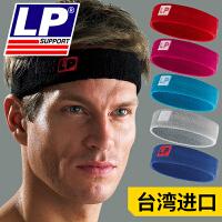 美国LP汗带吸汗头带瑜伽发带男女护额头巾运动篮球网球跑步护头带