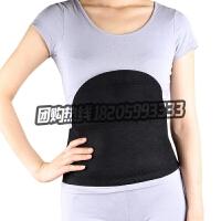 多功能肚兜款暖宫腰托护腰保暖发热护腰带冬季中老年保健护具男女