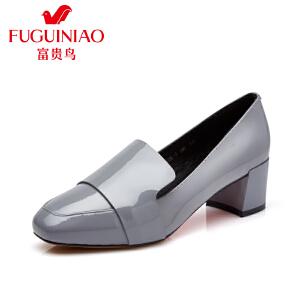 富贵鸟女鞋  夏季新款单鞋女粗跟方头时尚漆皮鞋子欧美小皮鞋