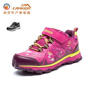 CAMKIDS女童登山鞋2017冬季新款中大童户外登山鞋舒适耐磨
