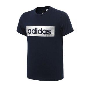 adidas阿迪达斯男装短袖T恤2018运动服CD1109