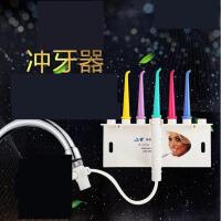 冲牙器家用/水牙线/洗牙器 水龙头多功能洁牙机除牙垢护齿 LV200A ABS分水器(老式水龙头请备注)e5x