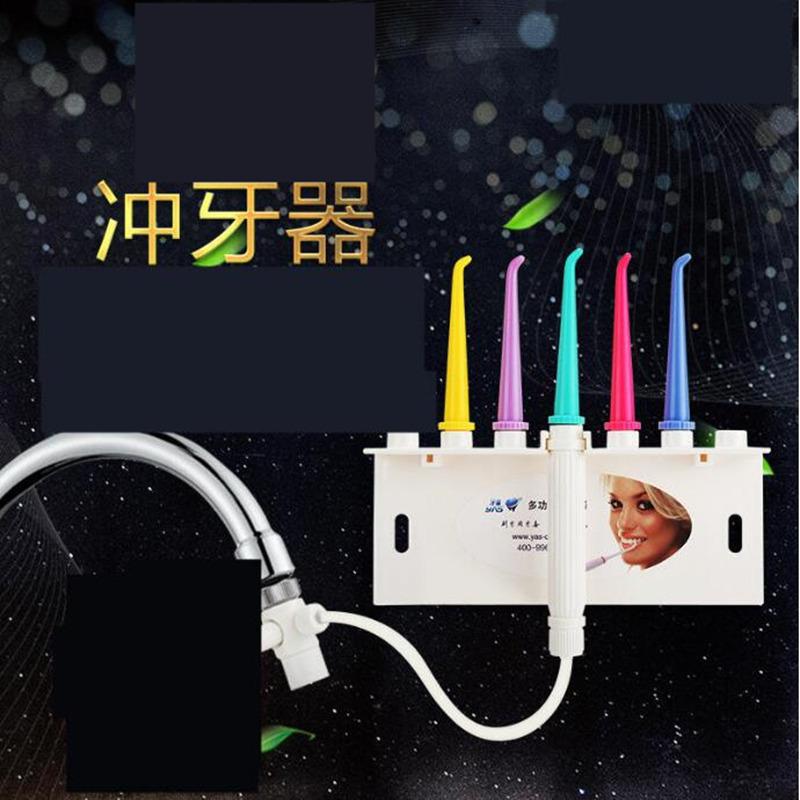 冲牙器家用/水牙线/洗牙器 水龙头多功能洁牙机除牙垢护齿 LV200A ABS分水器(老式水龙头请备注)e5x简单干净,为您全家口腔健康保驾护航!
