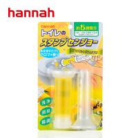 卫生间马桶清新剂芳香剂清洁自然香料凝胶花持久清香型去异味