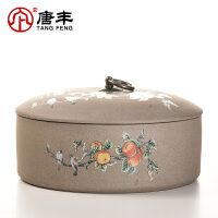 唐丰普洱罐老岩泥罐子陶瓷陶土罐放茶叶茶罐茶筒罐茶饼大号茶叶罐