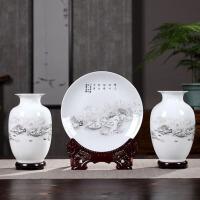 三件套陶瓷器花瓶摆件新中式家居装饰客厅插花干花小工艺品生活日用家居百货