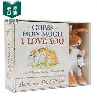 【现货】Guess How Much I Love You Book & Toy猜猜我有多爱你(含玩偶)英文原版儿童绘本