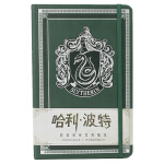 哈利・波特:斯莱特林学院笔记(正版授权皮面精装笔记本,哈迷2020年首选笔记本)