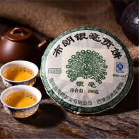 【10片装】普洱茶 生茶 200克布朗银毫贡饼