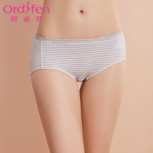 【30元无门槛券后价:39】欧迪芬女士内裤性感女包臀舒适低腰平角裤女薄款XK7A04