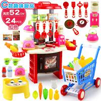 宝宝厨具餐具套装女童3-6周岁7儿童过家家玩具 女孩做饭厨房玩具