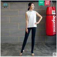 瑜伽服套装女背跑步速干运动健身服新款健身房韩版性感露