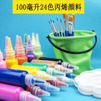 厂家批发丙烯颜料100毫升墙绘石膏彩绘儿童绘画石头12/24色套装