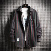 新款条纹长袖男士衬衫潮流韩版帅气大码衬衣男式秋装寸衣外套