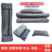 折叠床用保暖棉垫防尘罩加厚背袋毛毯小枕头凉席午休床单人床垫子