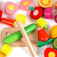 儿童磁性切切乐厨房玩具木制女孩切水果蔬菜
