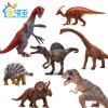 活石 霸王龙模型 超大恐龙玩具  婴幼儿玩具模型大号 巨兽龙 仿真侏罗纪公园恐龙世界 恐龙野生动物套装 男孩儿童玩具