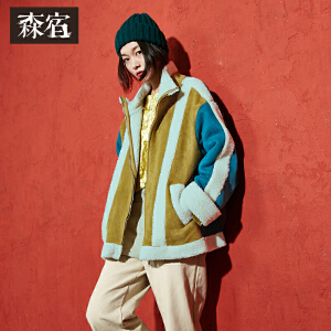 【尾品价260】森宿P心情好又暖冬装新款复古拼接半高领羊羔毛直筒棉服女