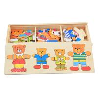 儿童木制幼儿园立体拼图玩具3-6周岁木头小熊换衣服