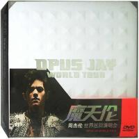 新华书店原装正版 DVD歌曲 周杰伦世界巡回演唱会 魔天伦DVD
